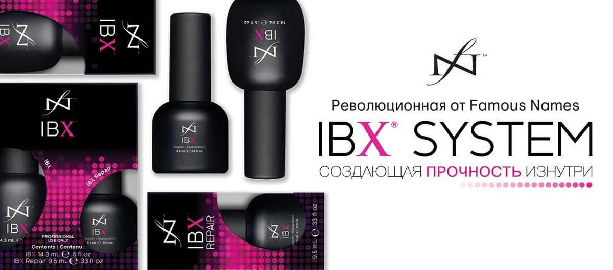 Укрепление ногтей - IBX System