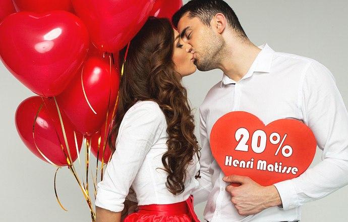Новая акция на День святого Валентина для всех влюблённых.