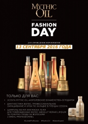 Fashion Day от L'oreal 13 сентября